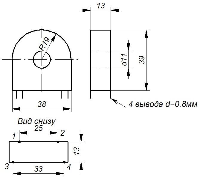 Рис. 2а. Габаритный чертеж датчика тока ТП03С-хх/уу-00 Обратите внимание, вывод 2 не используется и устанавливается только по требованию покупателя