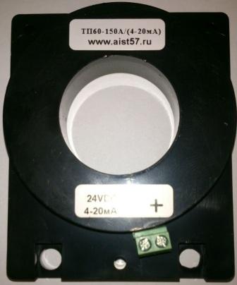 Фото 5. датчик тока ТП60 и ТТП60 с выходом 4-20мА (отв. 37мм)