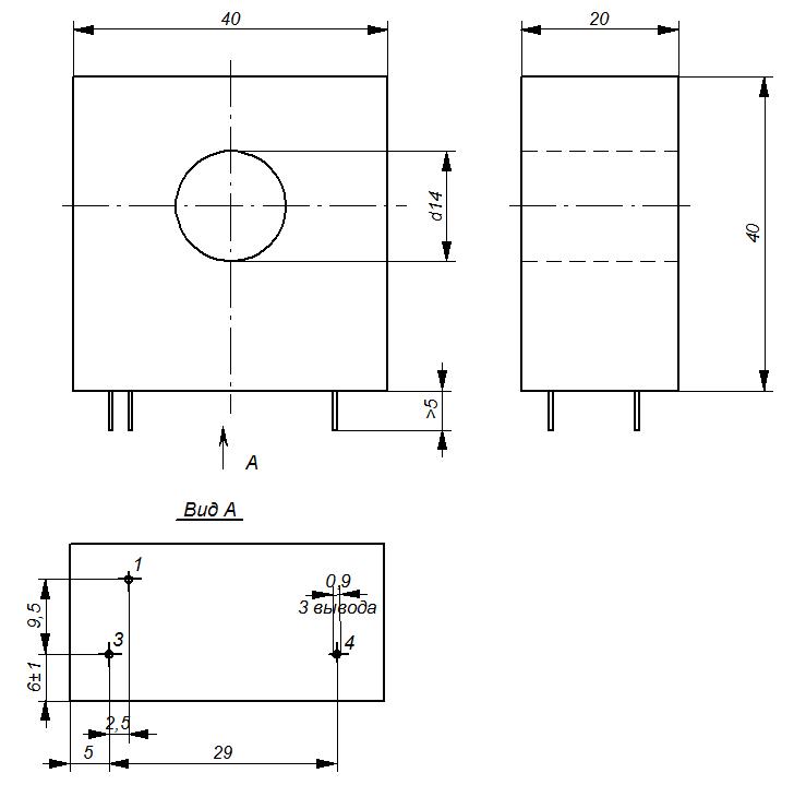 Рис. 2в. Габаритный чертеж датчика тока ТТП60-хх/уу-00